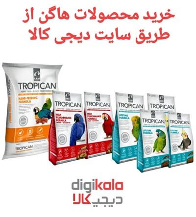 خرید محصولات هاگن از طریق سایت دیجی کالا